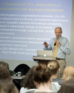 Yeomans, Conference in Moscow